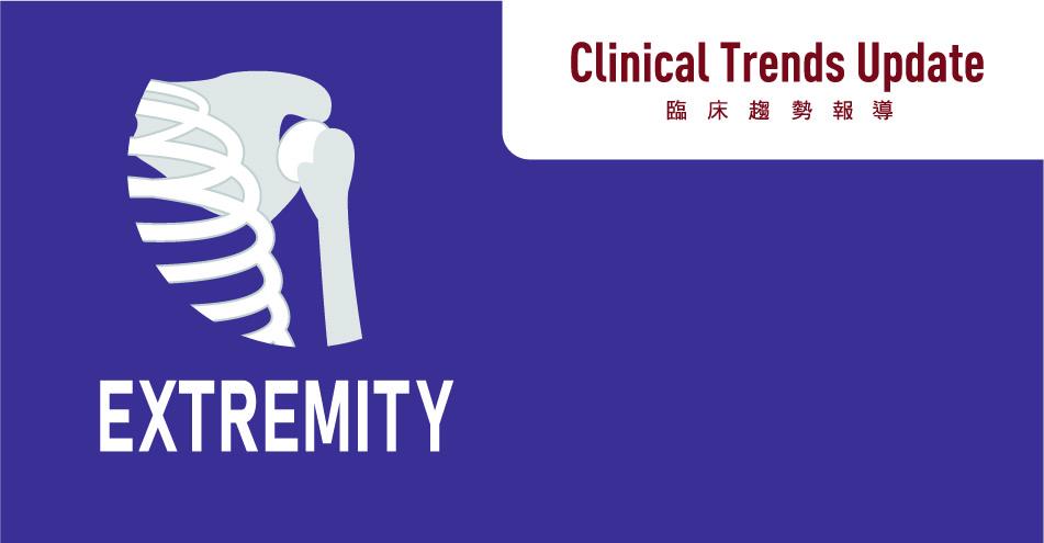 穏當治療近端肱骨骨折的良方 - RSA